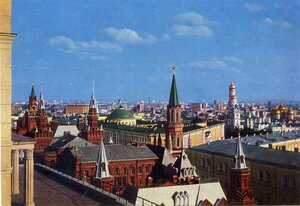 Москва. Кремль. Фото А. Рязанцева. Издание Министерства связи СССР, 1970.jpg