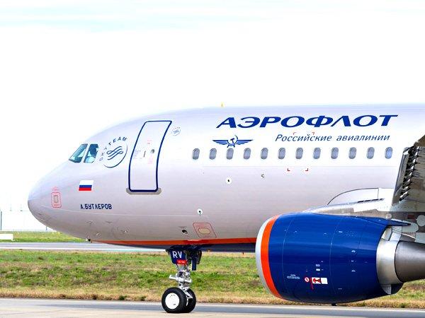 Руководитель департамента МЭР: Приватизация «Аэрофлота» вближайшие годы непланируется