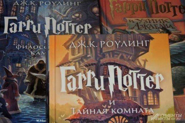 Белгородские пограничники конфисковали 383 книги оГарри Поттере