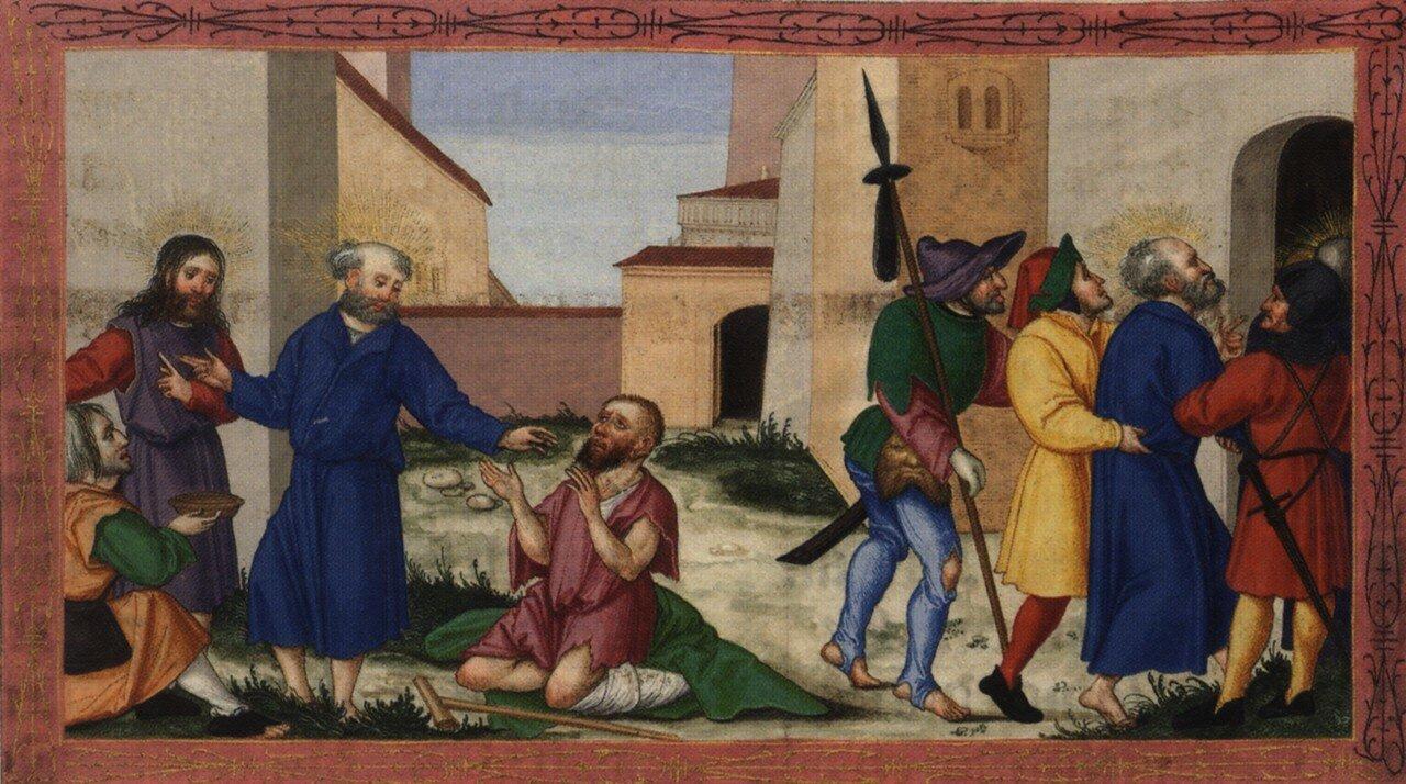 Ottheinrich_Folio232r_Act5B.jpg