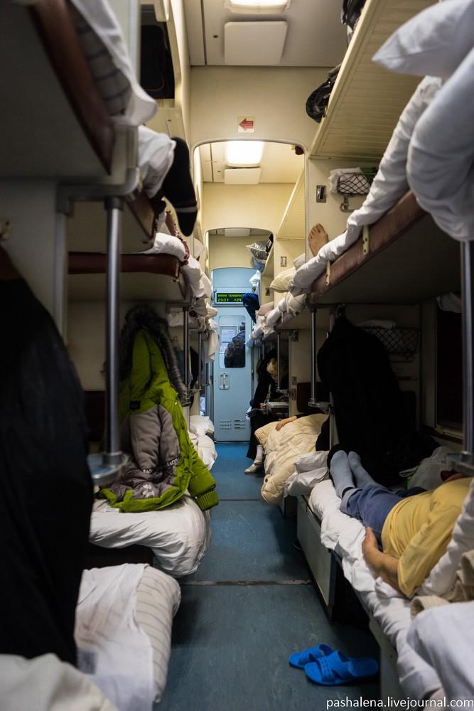 20. Тотальная неустроенность быта в поезде. Хотя двухместным изолированным номером со шкафом наша ве