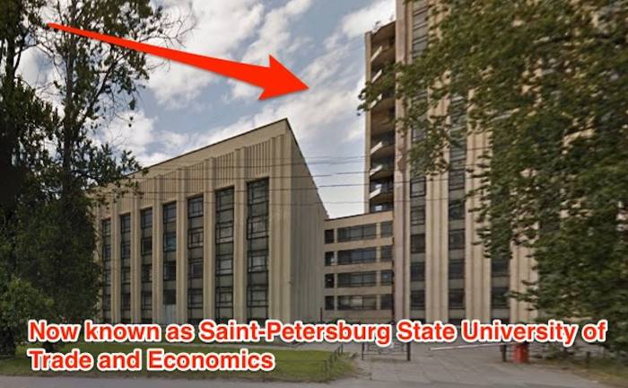 Также девушка получила диплом экономиста в Ленинградском институте советской торговли.