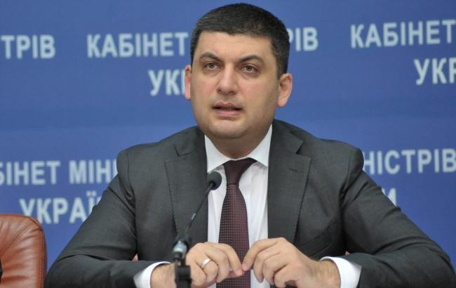 Гройсман заявил ооздоровлении иросте украинской экономики