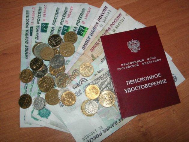 Среднегодовая пенсия постарости наСтаврополье составит приблизительно 13,6 тыс. руб.