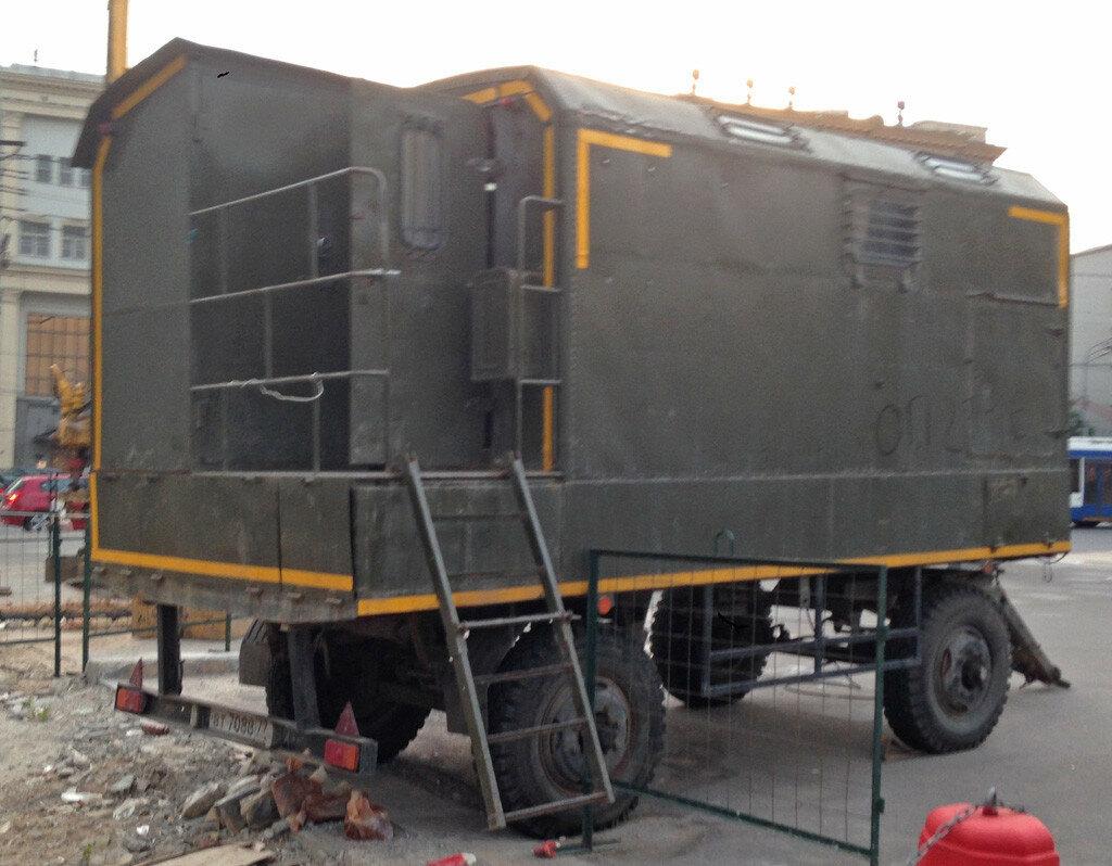 trailer-geo-IMG_4692.JPG