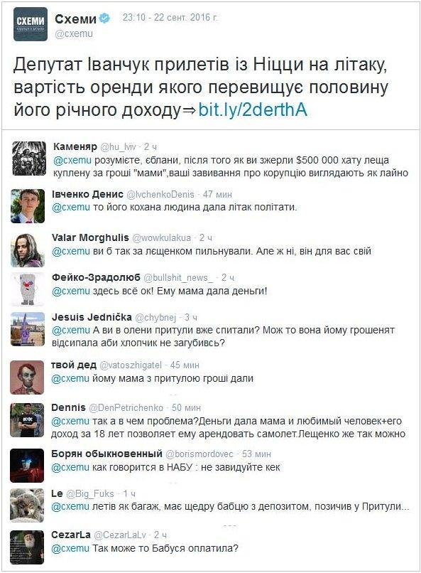 В России 76-летний ученый получил срок 7 лет за госизмену - Цензор.НЕТ 5882