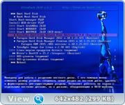 UltraPack 2k10 6.6