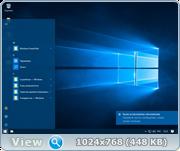 Windows 10 1607 (Режем без Наркоза)