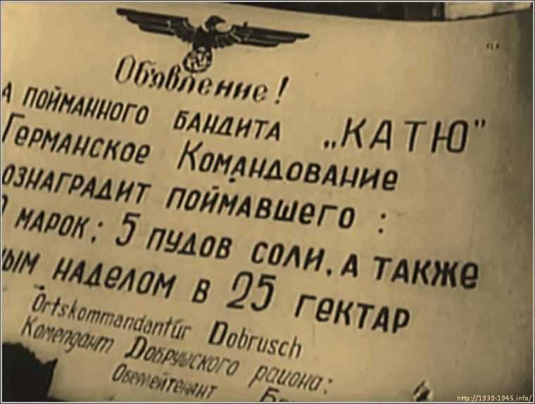 Варвара Вырвич - Бандит Катя-2.jpg