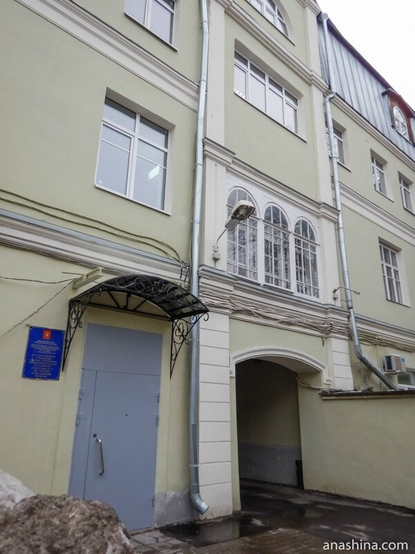 Здание во дворе дома Смирнова, дом Смирнова