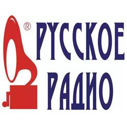 Фирменная вечеринка от Русского Радио прошла в Красноярске
