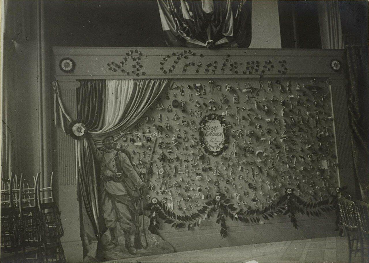 1915. Выставка Мими Пинсон, ноябрь
