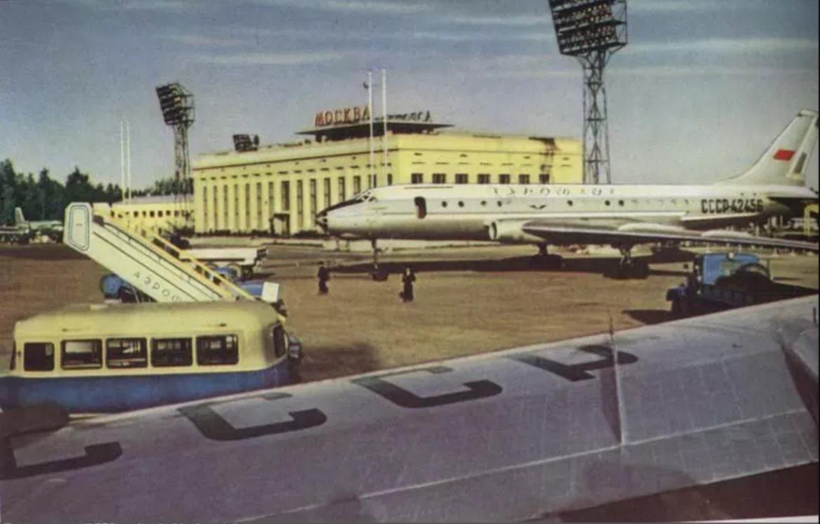 1960-е. Самое первое здание аэропорта «Шереметьево», располагалось на месте нынешнего терминала Ш-2