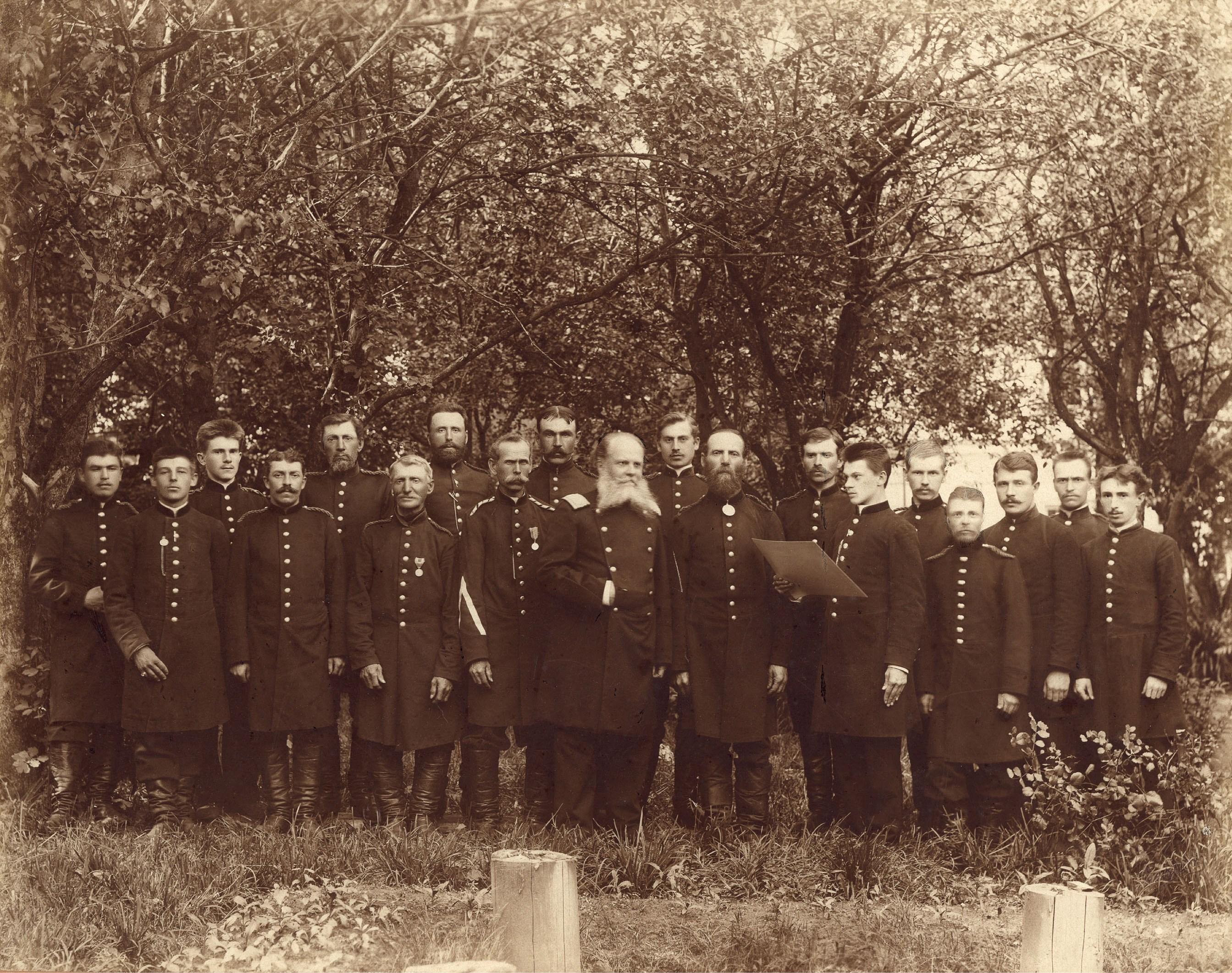 Чиновники Владимирской почтово-телеграфной конторы