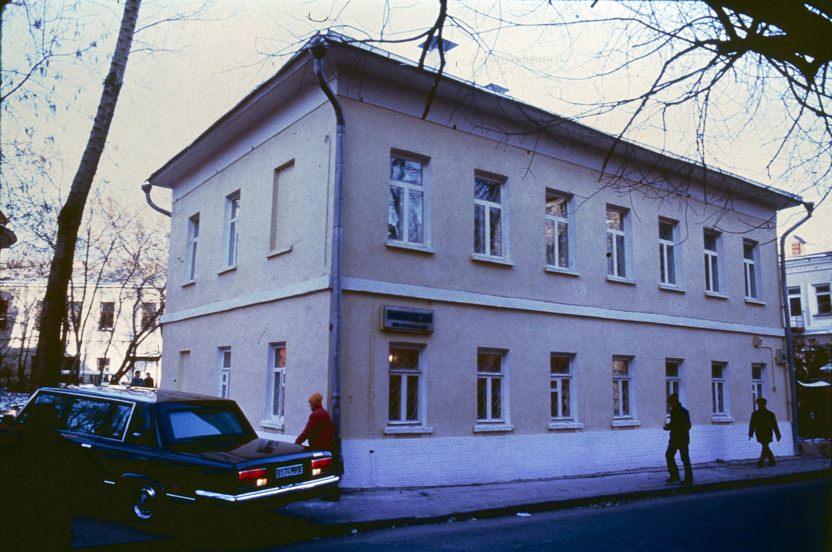 Дом Библейского общества