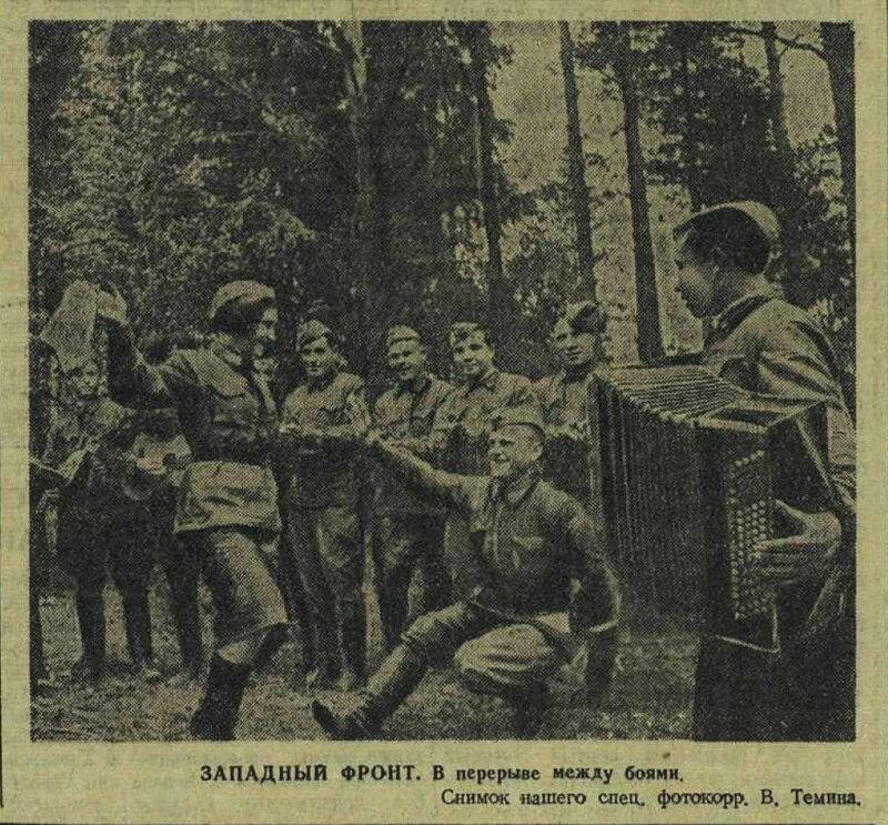 «Красная звезда», 4 июня 1942 года