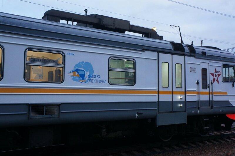 ЭД4М-0479
