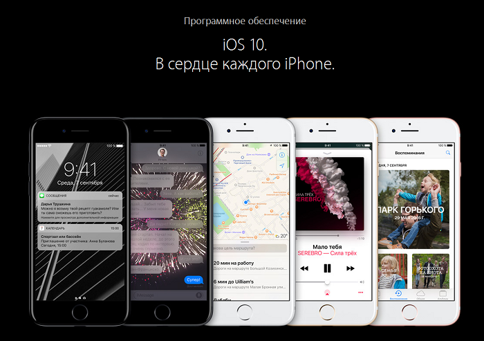 https://img-fotki.yandex.ru/get/30894/12807287.27/0_e4794_ed08baec_orig