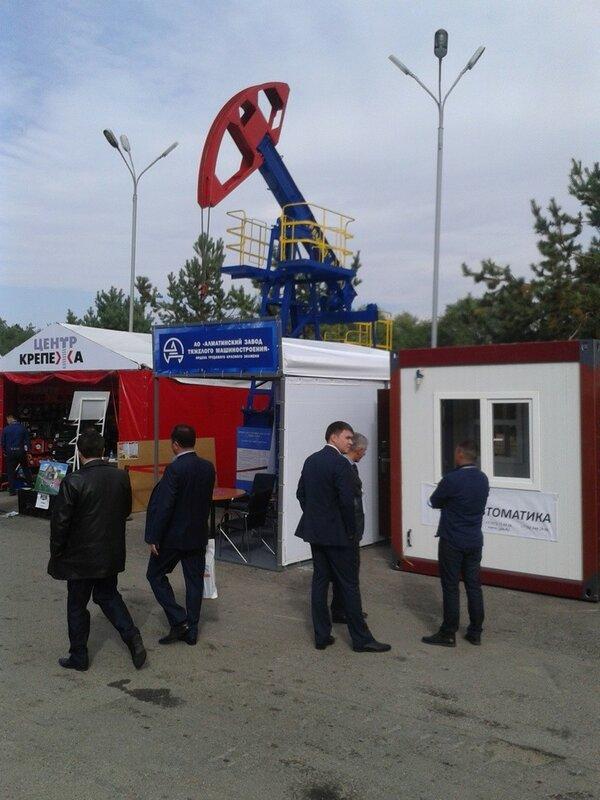 Almaty KIOGE1 .jpg