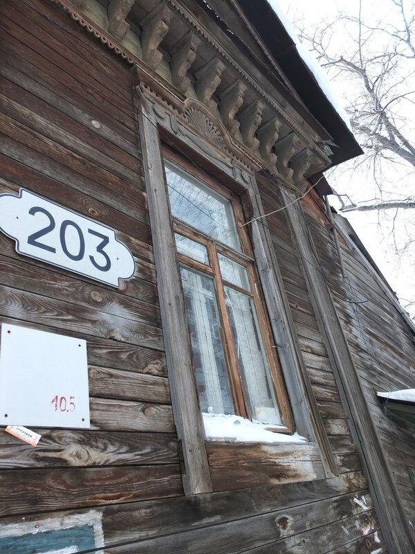 Ленинский и Самарский районы 266.JPG