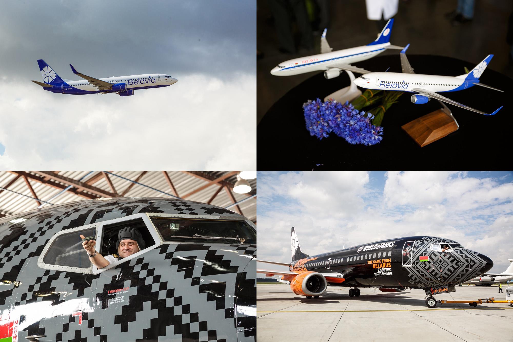 Belavia - одна компания, два дизайна. Подробный отчет о презентации новых дизайнов самолетов Белавиа