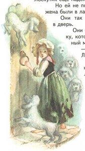 https://img-fotki.yandex.ru/get/30894/19411616.59b/0_122b49_7f3853b0_M.jpg
