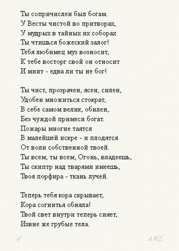 https://img-fotki.yandex.ru/get/30894/199368979.25/0_1c3c42_2a98f0a1_XL.jpg