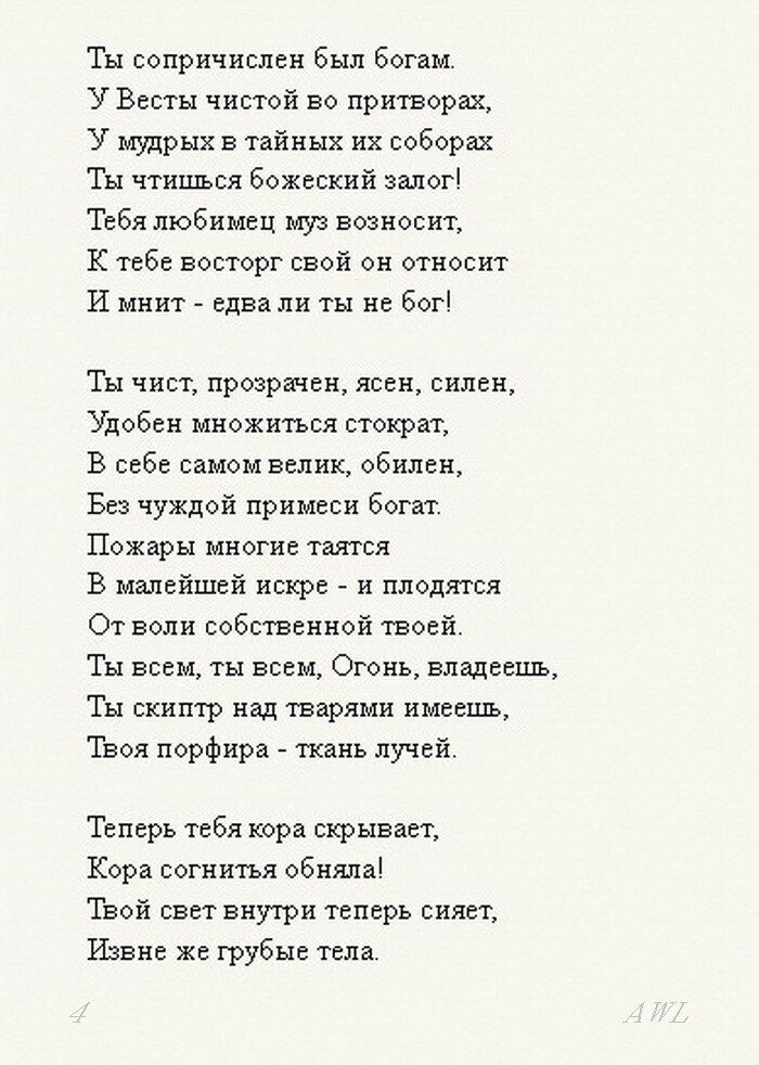 https://img-fotki.yandex.ru/get/30894/199368979.25/0_1c3c42_2a98f0a1_XXXL.jpg