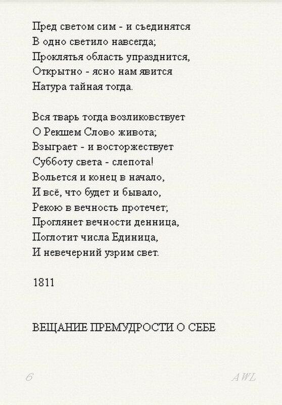 https://img-fotki.yandex.ru/get/30894/199368979.25/0_1c3c44_1372da85_XL.jpg