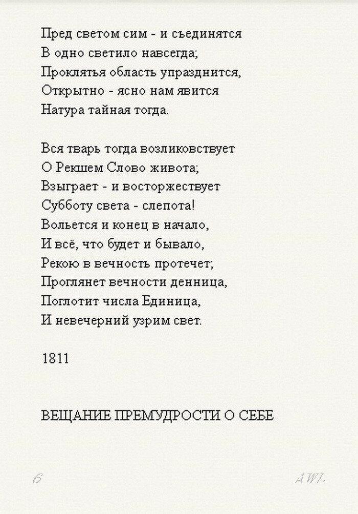 https://img-fotki.yandex.ru/get/30894/199368979.25/0_1c3c44_1372da85_XXXL.jpg