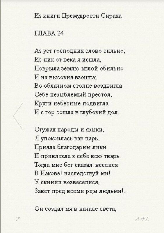 https://img-fotki.yandex.ru/get/30894/199368979.25/0_1c3c45_a571ffe2_XL.jpg