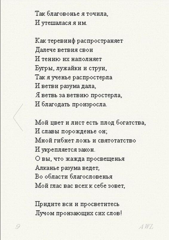 https://img-fotki.yandex.ru/get/30894/199368979.25/0_1c3c47_46cd957e_XL.jpg