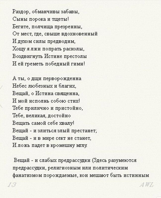 https://img-fotki.yandex.ru/get/30894/199368979.25/0_1c3c4b_d5576703_XL.jpg