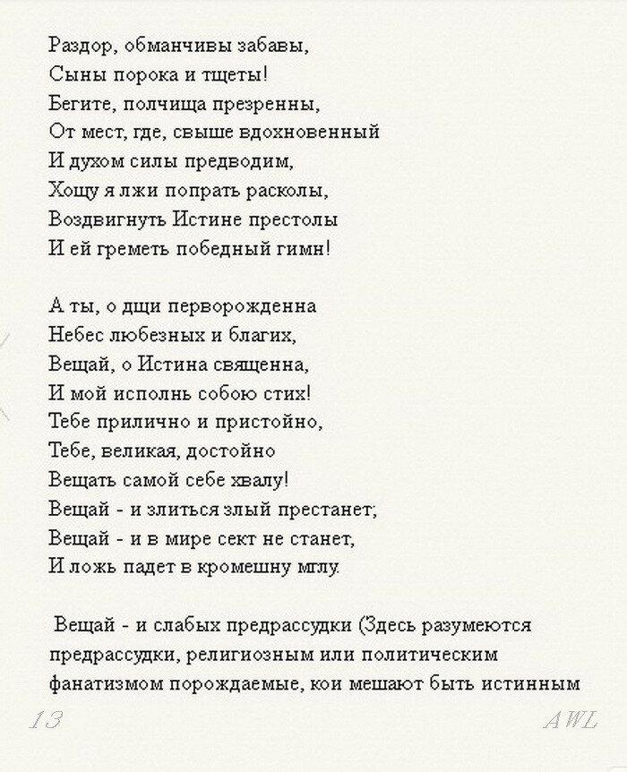https://img-fotki.yandex.ru/get/30894/199368979.25/0_1c3c4b_d5576703_XXXL.jpg