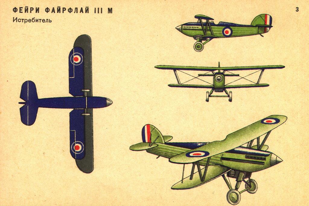 Военные самолеты Англии (1934) 03
