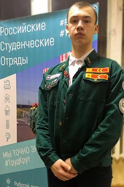 Куратор ВГТУ – Кривоносов Захар