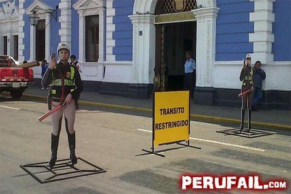Такое возможно только в Перу