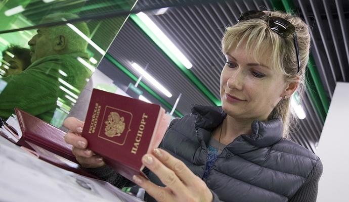 «Единая Россия» уверенно лидирует навыборах в Государственную думу после обработки 90% бюллетеней