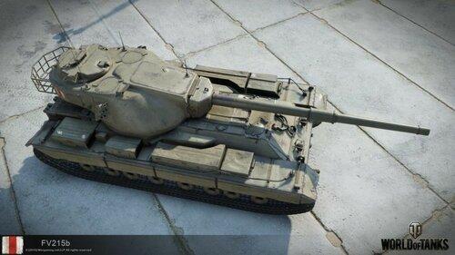 """Воровать, так с размахом: """"новейший украинский танк"""" """"Тирекс"""" украден из World of Tanks"""