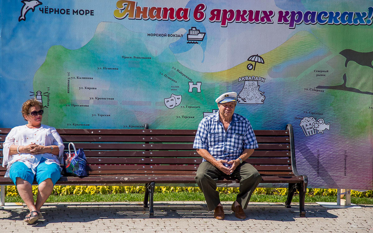 Анапа открытие курортного сезона 2016 фото