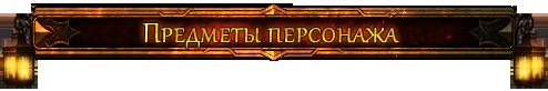 https://img-fotki.yandex.ru/get/30894/324964915.7/0_1653df_c2a25926_orig