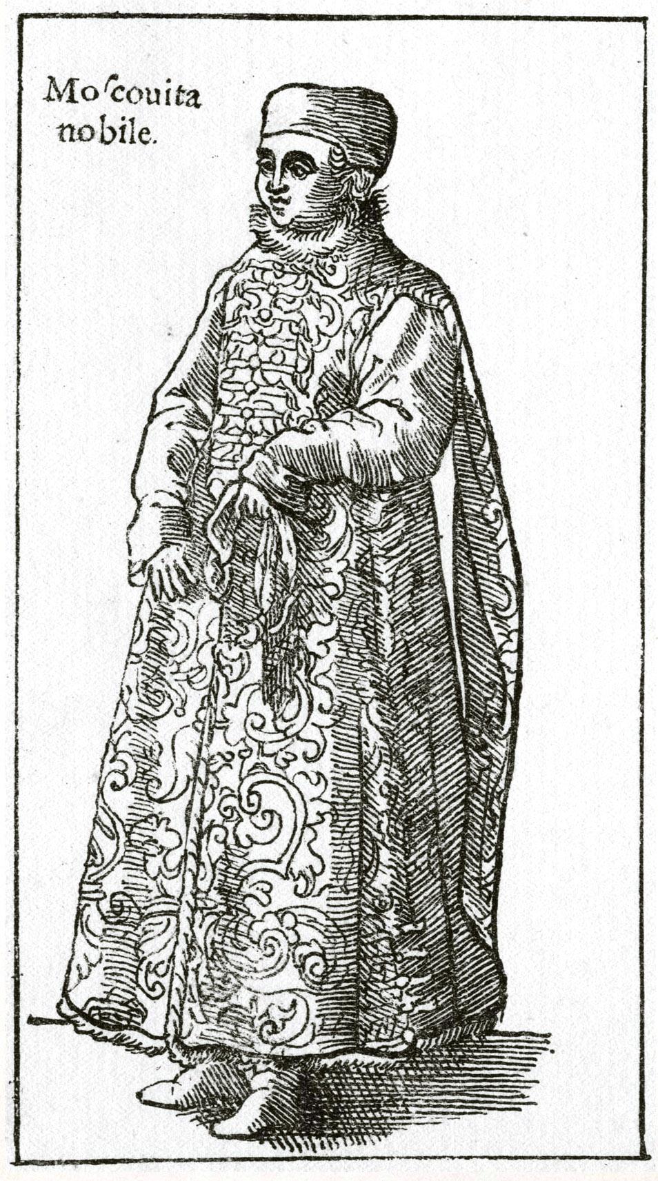 142. Знатная москвитянка. Гравюра из книги Чезаре Вечеллио. 1598