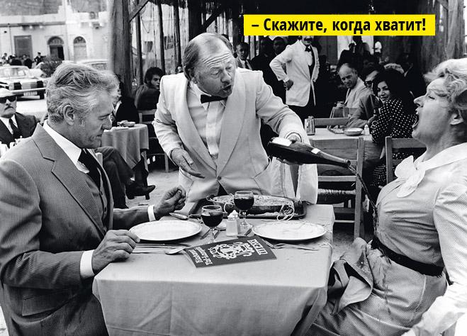 40 отвратительных секретов официантов