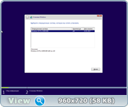 Windows 10 Профессиональная 14393.693 v.1607 by IZUAL v.10 (x64) (Русская) [2017]