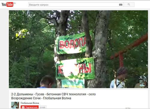 https://img-fotki.yandex.ru/get/30894/51185538.e/0_c02ac_eb0b511b_L.jpg