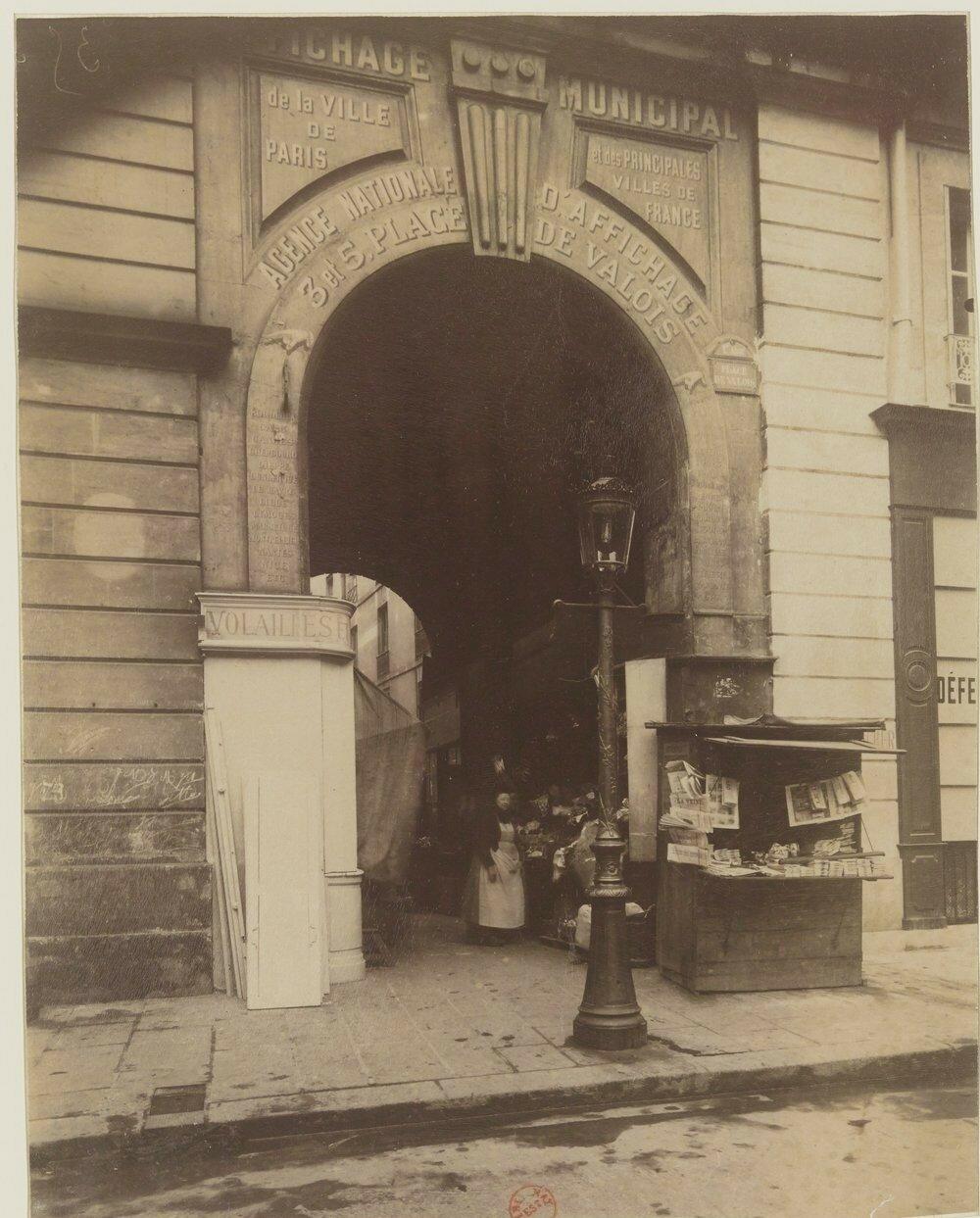 Проулок Веритэ. Вход с площади де Валуа. Май.