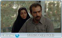 Развод Надера и Симин / Jodaeiye Nader az Simin / A Separation (2011/HDRip)