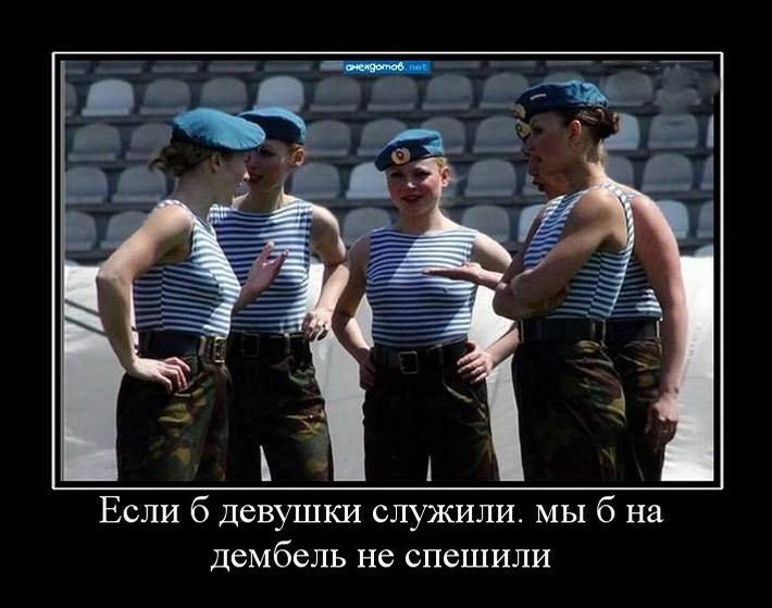 http://img-fotki.yandex.ru/get/31/130422193.df/0_7584c_3f4815ea_orig