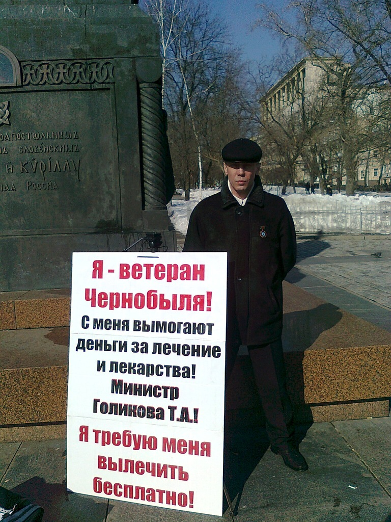 http://img-fotki.yandex.ru/get/31/130422193.e0/0_758bd_f5dc7c1b_orig