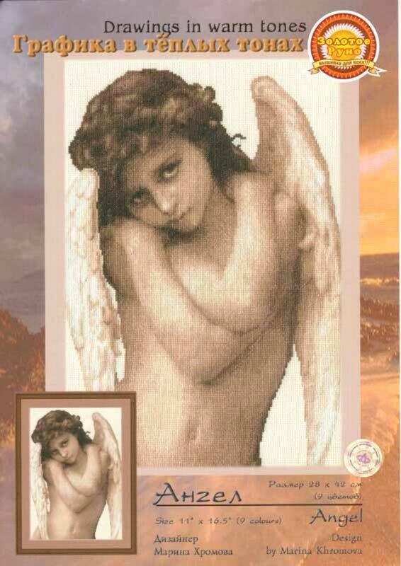 СХЕМЫ ВЫШИВКИ КРЕСТОМ/Ангелы, феи.  Нравится Поделиться.  Пятница, 26 Октября 2012 г. 20:07.